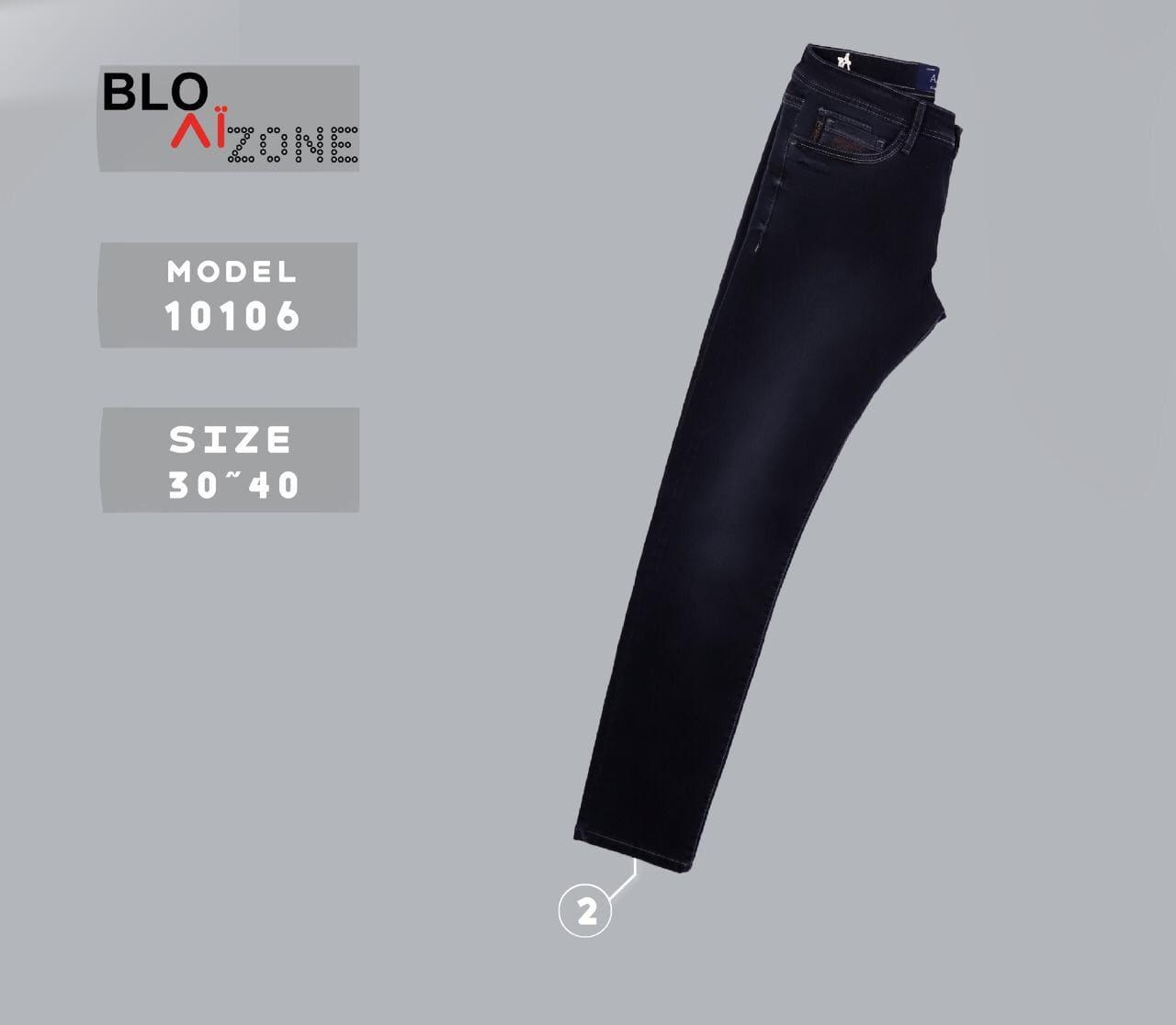 بنطلون جينز شبابي كود 10106